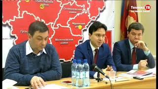 КПРФ о предвыборных визитах VIPов