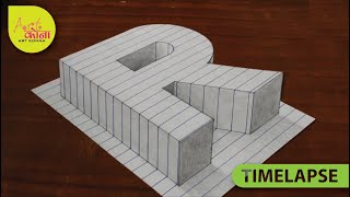 How to Draw 3D Letter R - Draw the Letter R in 3D - 3D Drawing - Easy Trick Art - Art Konna