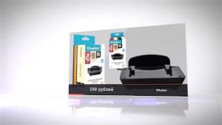 Gamer Belsis аксессуары для геймеров(http://gamer.belsis.ru/ +7(495)225-73-14 Аксессуары для Sony Playstation 4 и Xbox One Оптовые продажи 8 (800) 700-22-15., 2014-04-23T11:28:04.000Z)