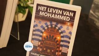 Quran Exhibition held in Belgium