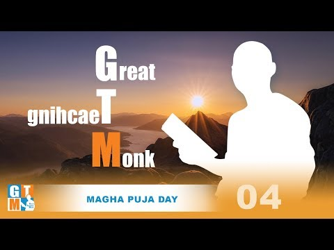 GTM Ep 04: Magha Puja Day