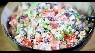 Салат с курицей и красной фасолью