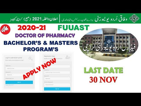 How to Apply in Federal Urdu University of Arts, Science & Technology Full Detail Video Dr Sanjay OM
