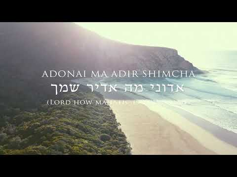 """Adonai Ma Adir Shimcha"" (Official Lyric Video) Karen Davis With Nizar Francis"