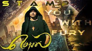 Mersal Short Song - Magician Vijay's Unique BGM Track | Tweets Lyricist Vivek | TK465