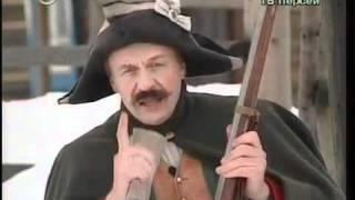 Аты-баты. Война 1812 года. Ч. 2.