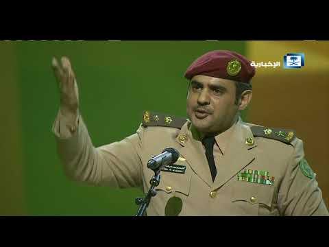 """بالفيديو.. الشاعر """"الحارثي"""" يلقي قصيدة حماسية أمام الملك سلمان في افتتاح أوبريت مهرجان الجنادرية 32"""