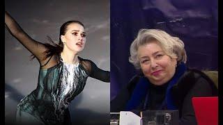 Татьяна Тарасова высказалась по поводу не очень чистого проката новой программы Алины Загитовой