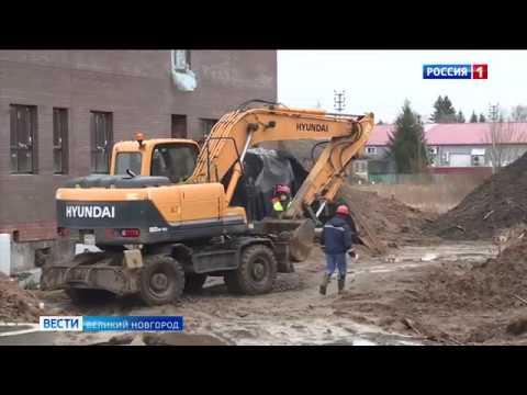 ГТРК СЛАВИЯ Вести Великий Новгород 04 05 20 вечерний выпуск