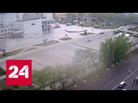 """""""Погода 24"""": тонны пыли накрыли Приамурье - Россия 24"""