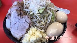 野菜 豚 麺 ニンニク 味玉 全てマシマシマシで 果たして 食い切れるのだ...