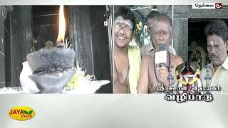 Vinayagar Special   விநாயகர் சிறப்பு வழிபாடு