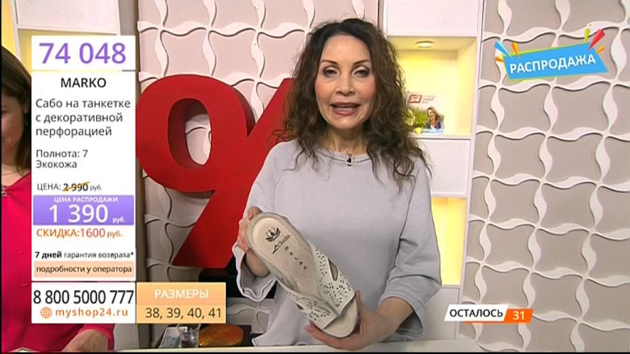 Женские сабо со скидкой до 90% в интернет-магазине модных распродаж kupivip. Ru!. 334 товара в продаже с доставкой по россии.