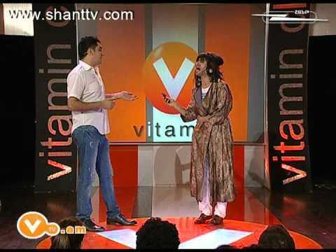 Vitamin Club 110 - Shat Xandot Kin