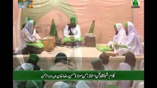 Dastaan e Ahle Bait - Bagh e Jannat k hain - Naat Khawan of Madani Channel