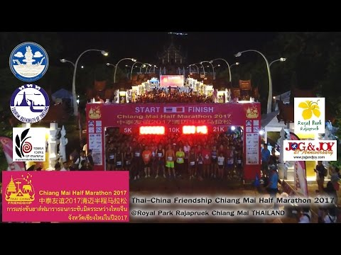 Thai China Friendship  Chiang Mai  Half Marathon 2017