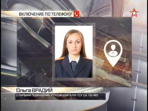 Новости украины конкурс евровидение