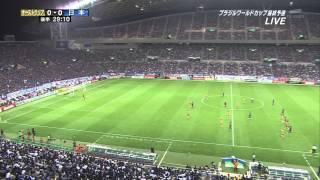2013 06 04 日本×オーストラリア 後半