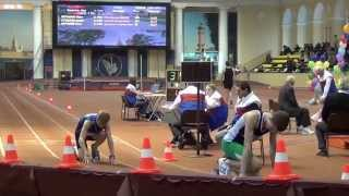 Кубок Академии лёгкой атлетики - 2015