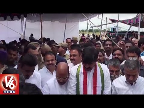 TRS Ministers Lays Foundation For Collector Office Building In Rangareddy District | V6 News