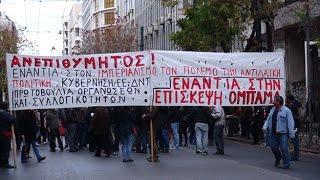 Митинг протеста против визита Обамы в Грецию проводят левые силы