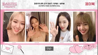 BLACKPINK - 2019 PRIVATE STAGE [Chapter 1] MESSAGE VIDEO