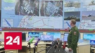 Минобороны РФ проанализировало субботний ракетный удар. Штаты или лгут, или недоговаривают - Росси…