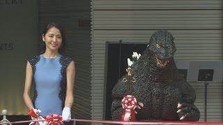長沢さんやゴジラが祝福 新宿東宝ビルが完成