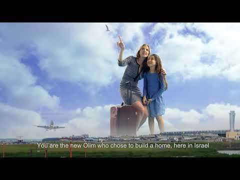 KKL-JNF: The New Zionism