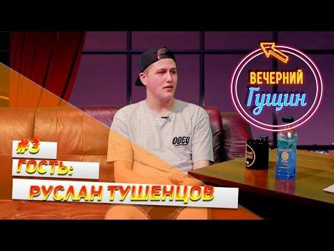 Крид, Егор — Википедия