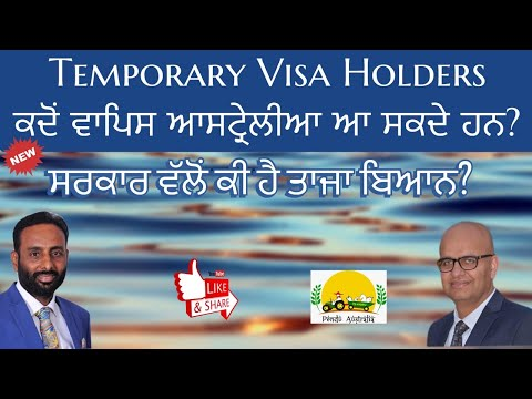 Update For Temporary Visa Holders Who Stuck Outside Of Australia