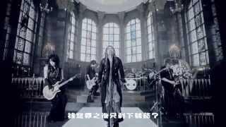 SCREW 台湾ライブ決定! 「SCREW ONE-MAN Live『徘徊ノ蠍』in TAIPEI」 ...