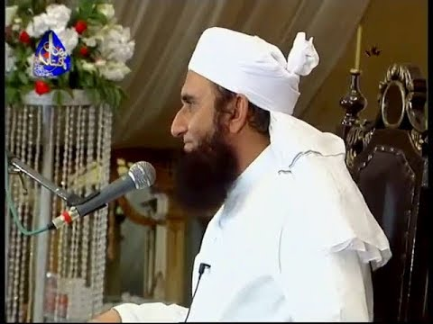Molana Tariq Jameel Latest Bayan 23 May 2018