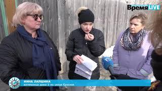 жители улицы Красная о переходе их домов на непосредственное управление