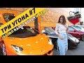 Врываемся на Royal Auto Show/ Нашли угнанные тачки: JAGUAR, RANGE ROVER, MAZDA 3/Дрифт-обзор
