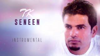 Senean - Instrumental / سنين - موسيقى