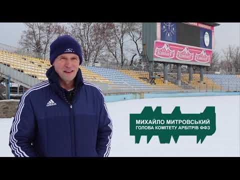 Про футбол 29.01.2019