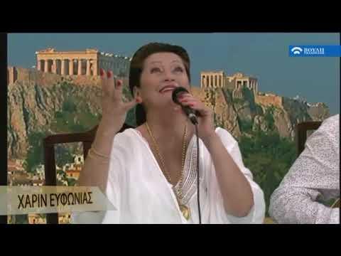 Χάριν Ευφωνίας  (Αφιέρωμα στον Georges  Moustaki) (21/10/2017)