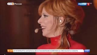 Mylene Farmer - Утро России