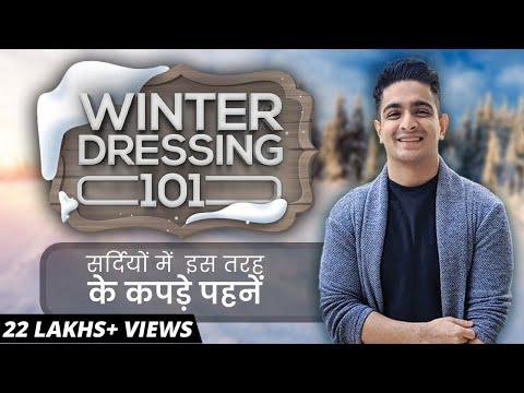 12 Winter Shopping RULES For Indian Men | सर्दियों में STYLISH कैसे बनें? BeerBiceps Hindi
