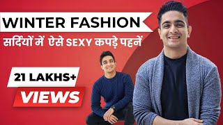 12 Winter Shopping RULES For Indian Men | सर्दियों में STYLISH कैसे बनें? BeerBiceps Hindi