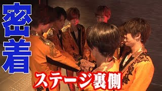 Travis Japan【Showing Backstage to the Public】YouTube Event「YouTube Brandcast」Behind the Scenes!