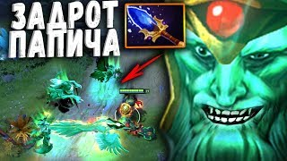 ЗАДРОТ ПАПИЧА - 1000 МАТЧЕЙ НА ВРЕЙС КИНГЕ ДОТА 2