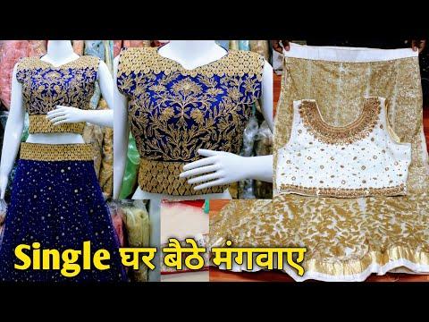 1-singal-gown-धमाका-सेल-घर-बैठे-मंगाए।prom-dress,barbie-doll-gown,party-wear-gown