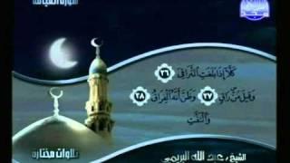 التلاوات المختارة   عبد الله البريمي ( سورة القيامة )