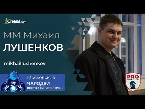 Chess. Шахматы на Chesscom(Чесском) Арена Королей (Arena Kings) 22 марта 2019