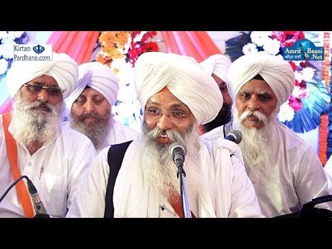 Bhai Guriqbal Singh Ji (Mata Kaula Ji Amritsar) 10March2018, Ghaziabad