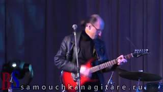 Download Бондаренко Сергей - Благотворительный концерт (фрагмент) Mp3 and Videos