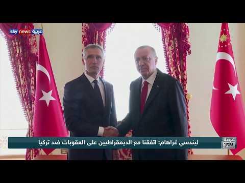 سوريا.. مخاوف دولية من عودة داعش بسبب التحرك العسكري التركي  - نشر قبل 3 ساعة