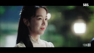 Download [MV] 소향(Sohyang) - 가슴만 알죠 (Only My Heart Knows) (사의찬미 OST) He Hymn of Death OST Part 1